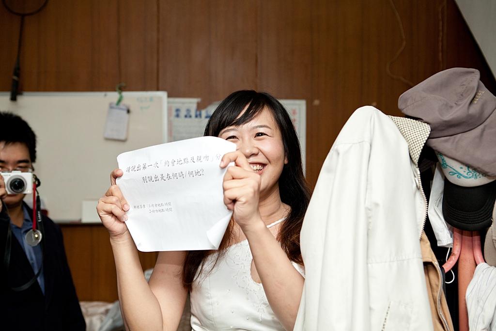 國賓素惠婚禮_0161