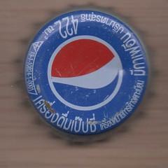 Tailandia P (2).jpg (danielcoronas10) Tags: 0000ff 1311082410001 422 as0ps148 crpsn034