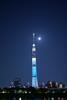 DSC01096 (Zengame) Tags: tower japan architecture night zeiss tokyo sony illumination landmark illuminated jp 日本 東京 rx iki 夜 東京都 台東区 粋 ソニー skytree rx1 ツアイス 東京スカイツリー tokyoskytree スカイツリー rx1r rx1rm2 rx1rmark2