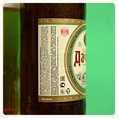 DSC_1840 (mucmepukc) Tags: beer bottle