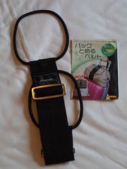 1007 (ChihPing) Tags: gowell    daiwa roynet hotel sendai sakura   japan   olympus em5 omd 45mm f18