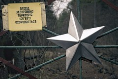 'Star Gate'.... (Taken-By-Me) Tags: takenbyme abandoned adventure buildings closed creepy centre chemical chernobyl derelict decay explore exploring empty eerie forgotten radar system duga star gate gates secure trespass gone industrial left military nikon neglect north news nuclear power plant ruin shut urbex urban ue ukraine vacant zone radiation reactor