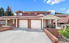 231 Buffalo Road, Ryde NSW