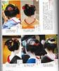 Kyoto Magazine scans 009 (cdowney086) Tags: maiko gionkobu 舞妓 祇園甲部