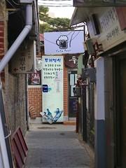YaYa Beer (Travis Estell) Tags: alley korea seoul southkorea jongno nakwon republicofkorea jongnogu nakwondong nagwondong nagwon
