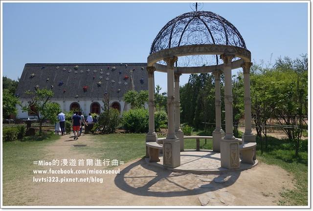 벽초지문화수목원49
