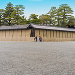 The perimeter wall of the imperial palace in Kyoto, Japan thumbnail