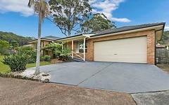 12 Merrivale Close, Kincumber NSW