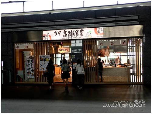 高鐵食堂01.jpg