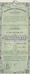 SOC. ANON. DEI MAGAZZINI GENERALI DI BOLOGNA (scripofilia) Tags: 1896 adeimagazzinigeneralidibologna societanni