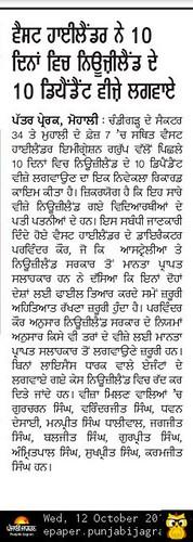 The leading newspaper of Punjab - punjabi jagran covered the West Highlander's news about 10 dependent visa success in 10 days