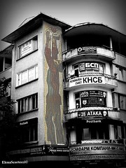 street art Veliko Tarnovo (Elena Scortecci) Tags: street city urban streetart building art graffiti blackwhite strada arte heart pray edificio bulgaria urbano cuore citt tarnovo velikotarnovo preghiera veliko