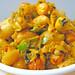 Chickpea Peanut Mango Pickle Recipe By Sonia Goyal
