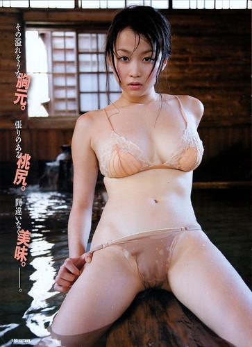 青島あきな 画像8