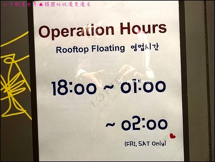 明洞樂天L7 Hotel (46).JPG