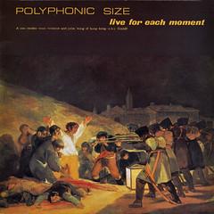 1982_polyphonic_size_live_for_each_moment_vivre_pour_chaque_instant (Marc Wathieu) Tags: music belgium belgique coverart vinyl pop cover record sleeve chanson chansonfranaise vinylcover sleevedesign frenchchanson chansonbelge