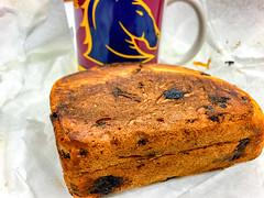 Brioche raisin toast fluffernutter (garydlum) Tags: au australia fluff marshmallow phillip brioche australiancapitalterritory peanutpaste raisintoast