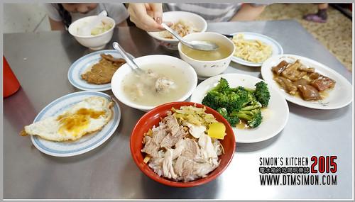 劉里長雞肉飯09.jpg
