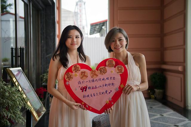 台北婚攝, 和璞飯店, 和璞飯店婚宴, 和璞飯店婚攝, 婚禮攝影, 婚攝, 婚攝守恆, 婚攝推薦-32