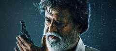 Maya Nadhi Song with Lyrics | Kabali Songs | Rajinikanth | Pa Ranjith  video - #Kabali, #Kollywood, #Rajinikanth, #Tamil, #Trailers - cinemababu (cinemababu) Tags: tamil trailers kollywood rajinikanth kabali