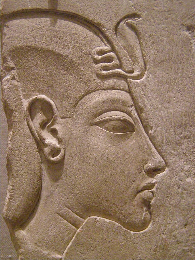 wilbour plaque The wilbour plaque, ca 1352–1336 bc, depicts akhenaten and nefertiti late in their reign (wikimedia commons) the skull of one of ancient egypt's most mysterious kings, akhenaten, is depicted as elongated.