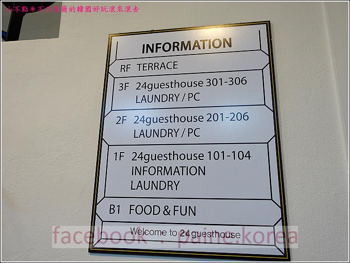 麗水24 guesthouse (26).JPG