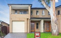 25 Gurney Road, Chester Hill NSW