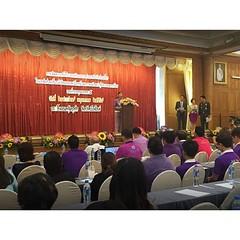 """[28/05/2015] มาบรรยายในงาน """"สัมมนาเครือข่ายการรักษาความปลอดภัยนักท่องเที่ยว"""" ในแหล่งท่องเที่ยวเชิงวัฒนธรรมเพื่อเตรียมความพร้อมเข้าสู่ประชาคมอาเซียน ของตำรวจภูธรภาค 5 ณ. โรงแรมคุ้มภูคำ จ.เชียงใหม่ #KobkarnOfficial #กอบกาญจน์ #สุริยสัตย์ #วัฒนวรางกูร #การท่"""