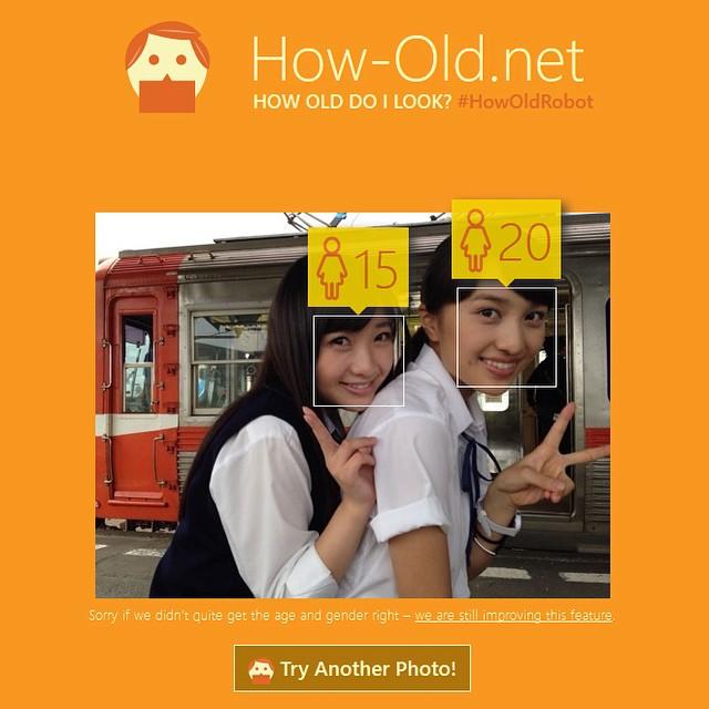 「How-Old.net」ももクロちゃんで試してみた!画像によって結果はいろいろ~まー当 たっているかな(笑) #HowOldRobot #momoclo