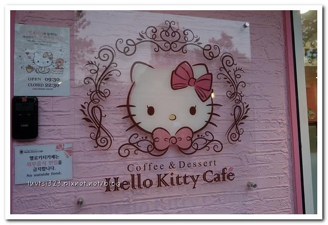 HelloKittyCafe16