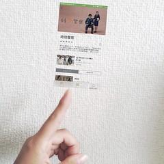 雨やしひとりやし家で懐かしの #時効警察 三日月さん(麻生久美子)「新しい〜パンツはーいて〜ぴょん♪」 の破壊力すごいからぜったい1話だけでも見たほうがいい