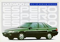 Daewoo Espero (aldenjewell) Tags: daewoo brochure espero