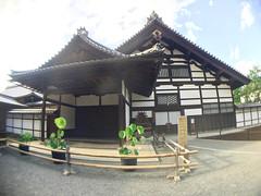 IMG_9476 (Shane6352435) Tags: fisheye iphone6  kyoto  japan  kitanotenmangu