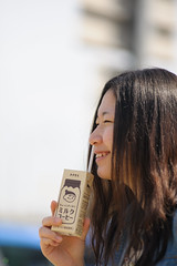 DS7_6196.jpg (d3_plus) Tags: street sky food nature japan breakfast walking spring nikon scenery bokeh outdoor fine daily telephoto  soba tele streetphoto toyama nikkor gw    dailyphoto  thesedays 80200mm 80200  hokuriku    fineday    8020028 80200mmf28d    80200mmf28    80200mmf28af  d700   nikond700  nikonfxshowcase aiafzoomnikkor80200mmf28sed