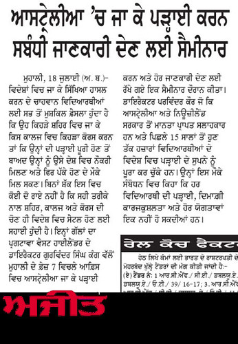 Leading NewsPaper Ajit reported news about Study in Australia Seminar organized by West Highlander