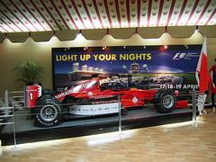 Formula 1 racecar, Bahrain