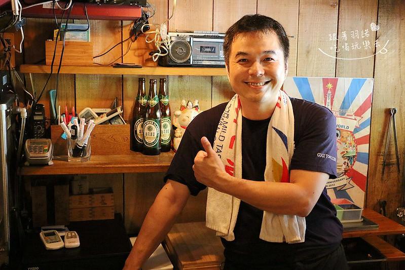 古記雞創意料理私房菜居酒屋091