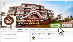 Hotels Nangrong Nangrong Hotels / จองห้องพักง่ายๆผ่านเฟสบุ๊ค อีกช่องทางในการจองห้องพัก