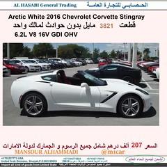 Arctic White 2016 Chevrolet Corvette Stingray 6.2L V8 16V GDI OHV  3821             207                     (mansouralhammadi) Tags:               fromm1carusatoworld         instagram