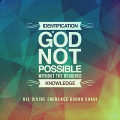 Quote of the Day: Identification of God... (Mehdi/Messiah Foundation International) Tags: square god faith philosophy quotes squareformat knowledge spirituality ascension photooftheday realisation picoftheday mysticism realization quoteoftheday bestoftheday dailyquotes iphoneography goharshahi riazahmedgoharshahi instagramapp uploaded:by=instagram