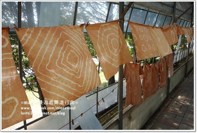 벽초지문화수목원60
