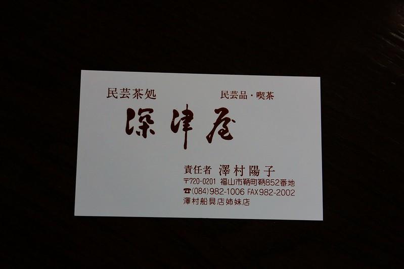 DSC07461