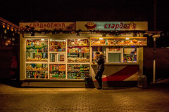 _Q9A2333 (gaujourfrancoise) Tags: night lights russia moscow nuit russie lumires moscou smallshops gaujour petitesboutiques