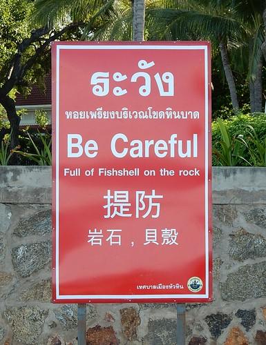 Beware Confusing Signs