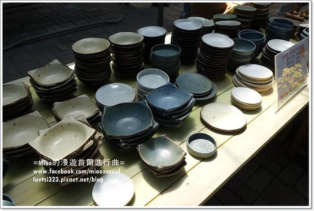 벽초지문화수목원53