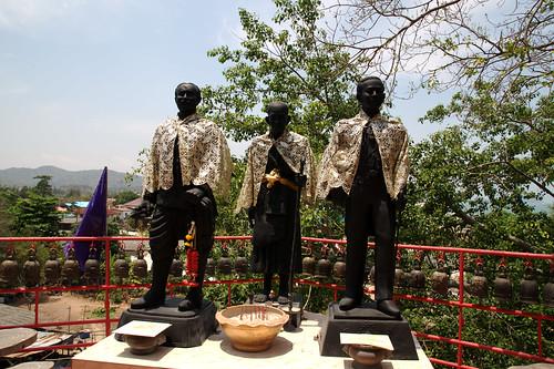 Khao Takiap 7