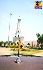 Fateh Burj (Fateh_Channel_) Tags: inspiration waheguru fatehchannel