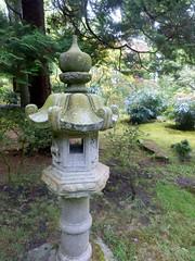 Japanese Garden-009 (Quetzalcoatl002) Tags: garden japanesegarden estate denhaag zen horticulture stillness thehague clingendael landgoed