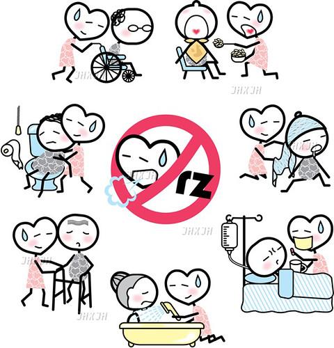 聯合勸募 支持家庭照顧者