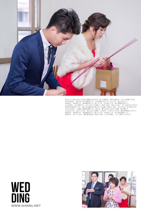 29359974520 eb042ac2e7 o - [台中婚攝] 婚禮攝影@鼎尚 柏鴻 & 采吟